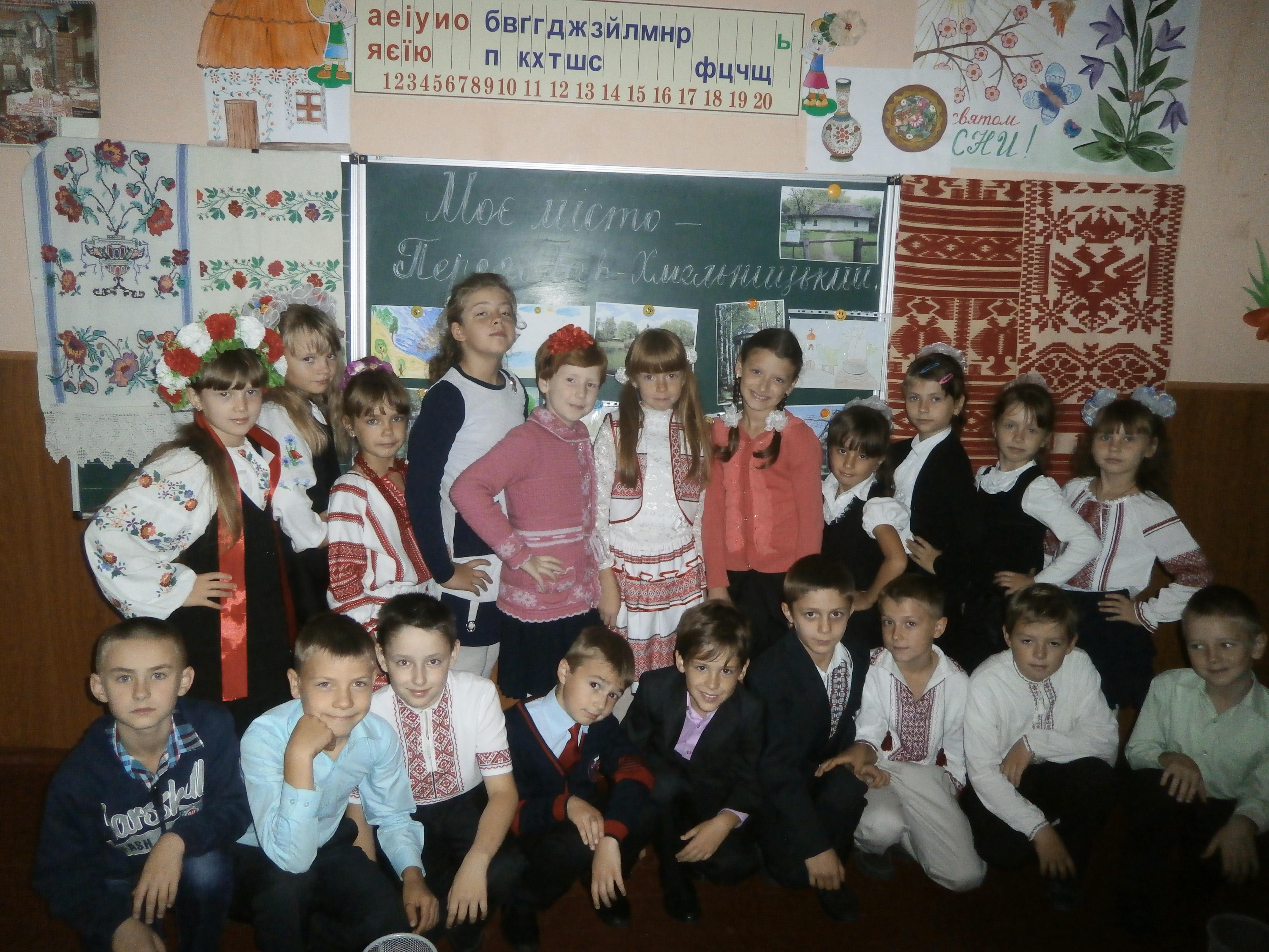 gordist-moia-pereiaslav-khmelnytskyi