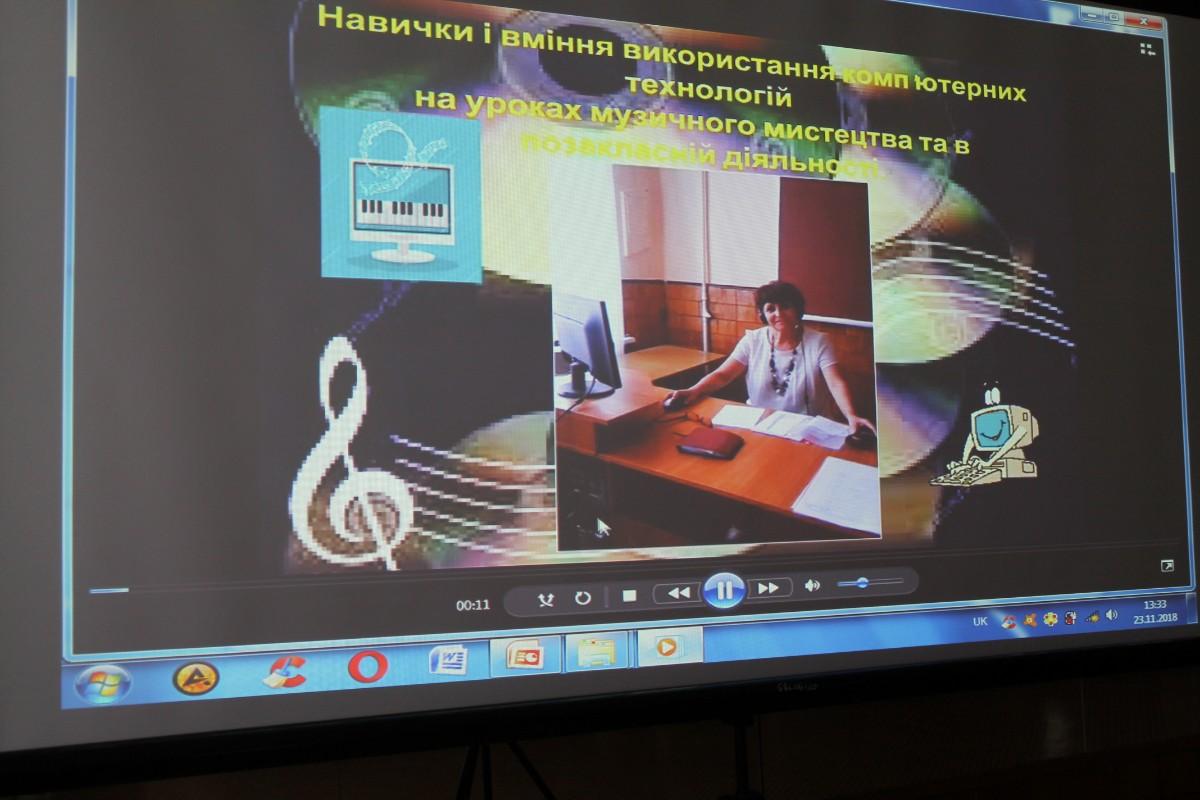 Семінар-практикум з музичного мистецтва