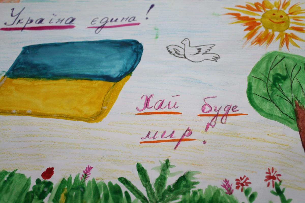 Листи і малюнки воїнам АТО