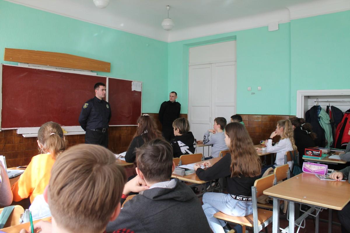Бесіда на тему: «Адміністративні та кримінальні правопорушення»